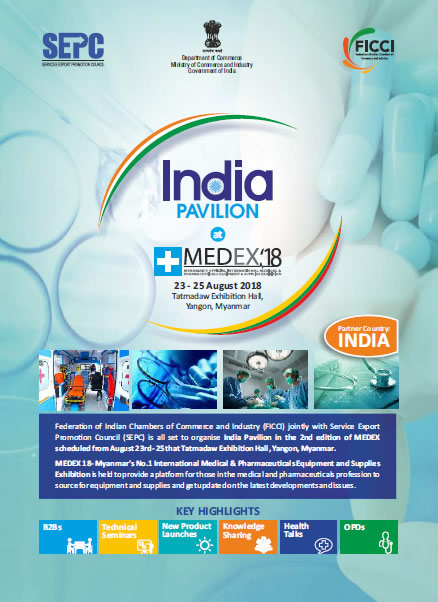India Pavilion at Medex