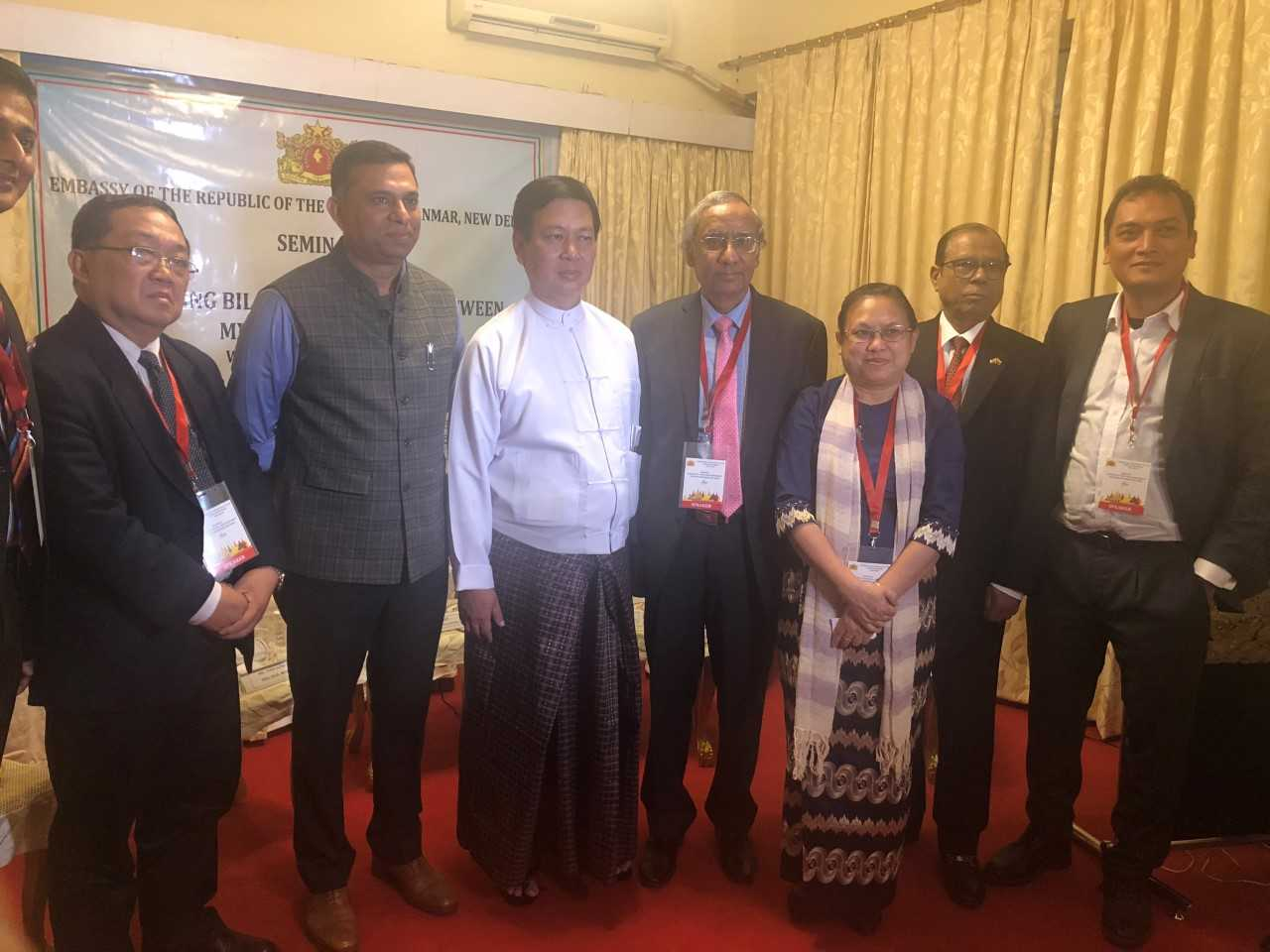 Session on Enhancing Trade and Investment Between Myanmar and India during Commemoration of the 70th Anniversary of Diplomatic Relations between India and Myanmar
