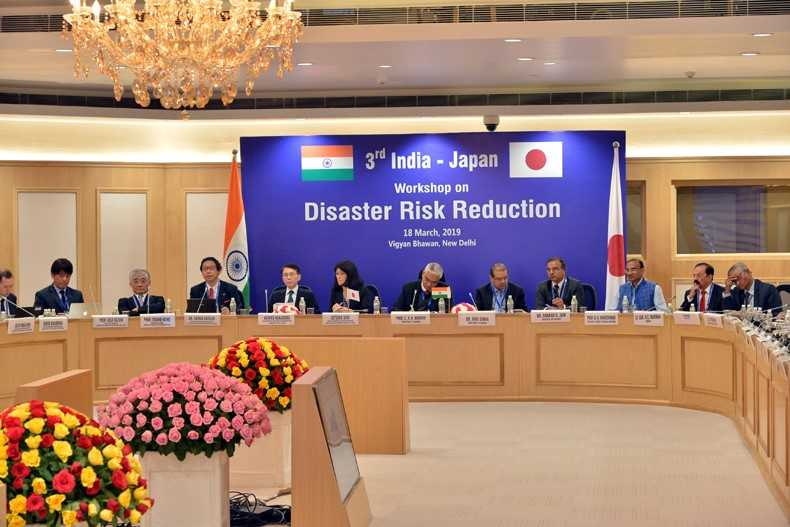 India Japan Workshop on Disaster Risk Reduction : Launch of ARISE India
