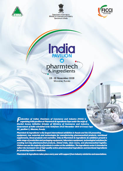 India Pavilion @ Pharmtech & Ingredients Expo