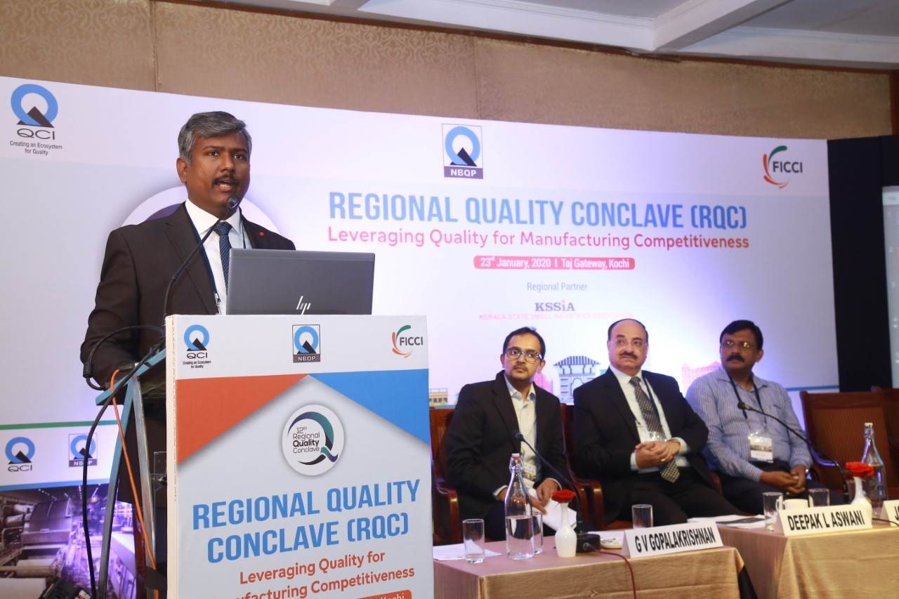 12th Regional Quality Conclave (RQC) on Leveraging Quality for Manufacturing Competitiveness